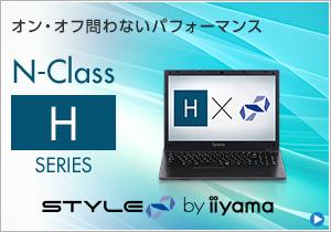 N-Class H SERIES
