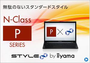 N-Class P SERIES