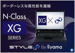 N-Class XG SERIES