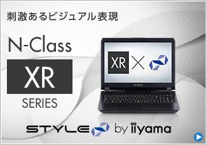 N-Class XR SERIES