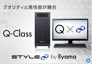 Q-Class