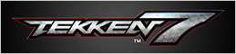 TEKKEN 7(鉄拳7)公式サイトへ