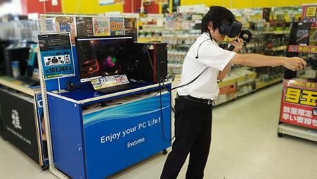パソコン工房 仙台泉店