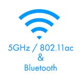 各種無線・有線LANを搭載