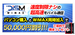 WiMAX��������