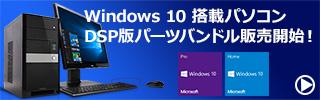 Windows 10�D�]�̔����I