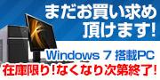 Windows 7 ����PC