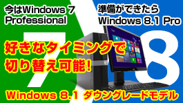 Windows 8.1�_�E���O���[�h���I���""\�I265|149|?|75d7bad9ef74e6fe226b8588892db50d|False|UNLIKELY|0.3203597366809845