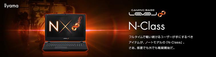 5万円台で買えるWindows Mixed Reality対応ヘッドセット「Acer