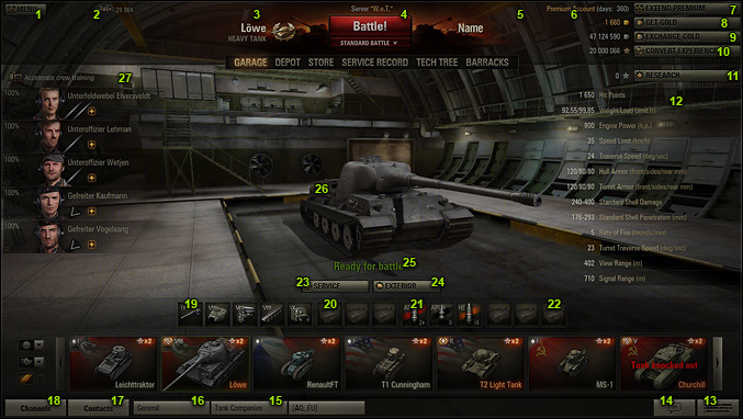 World of Tanks ガレージ