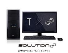 SOLUTION∞