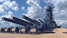 VR戦艦大和 スクリーンショット1