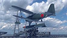 VR戦艦大和 スクリーンショット5