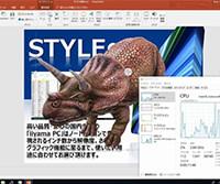 PowerPoint 2019 おすすめスペックレビュー