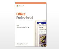 Microsoft Office 2019 速攻レビュー
