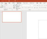 Microsoft Office PowerPoint のショートカットキー一覧