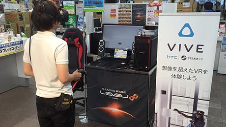 パソコン工房大阪日本橋店