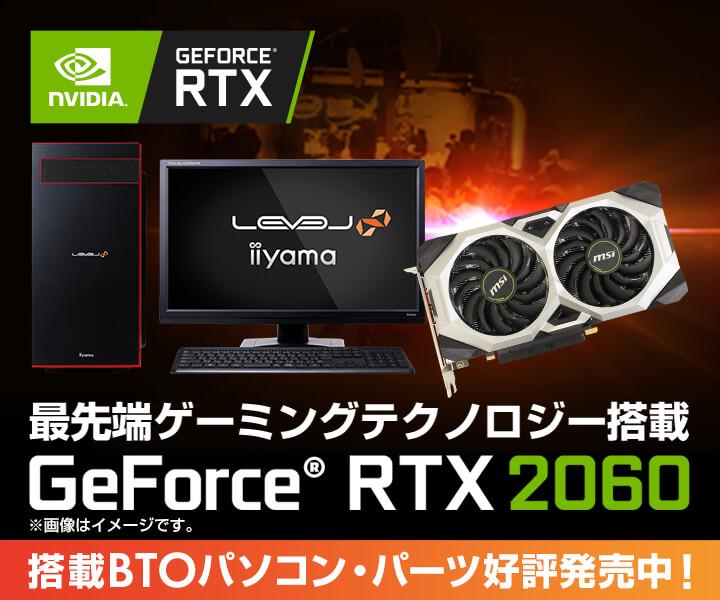 NVIDIA GeForce RTX SUPER シリーズ