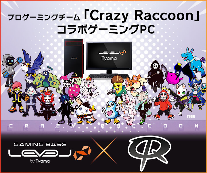 PUBG JAPAN SERIES season5推奨ゲーミングPC