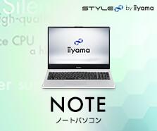 BTOパソコンラインナップ:ノートパソコン