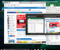 ウィンドウ操作が便利になるWindows 10の「Aero」と「仮想デスクトップ 」の使い方