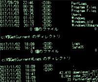 できると意外と便利!Windowsの操作が簡単になるコマンドプロンプトの基本【導入編】