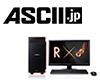 ASCII.jpに『LEVEL-R037-i7K-TXVI-FB』のレビューが掲載!(2018/10/2)