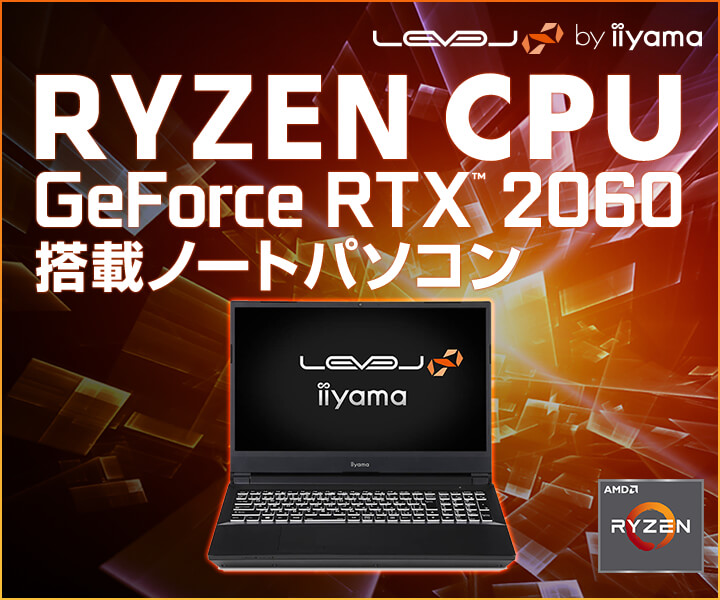 Ryzen CPU GeForce RTX 2060搭載ノートパソコン