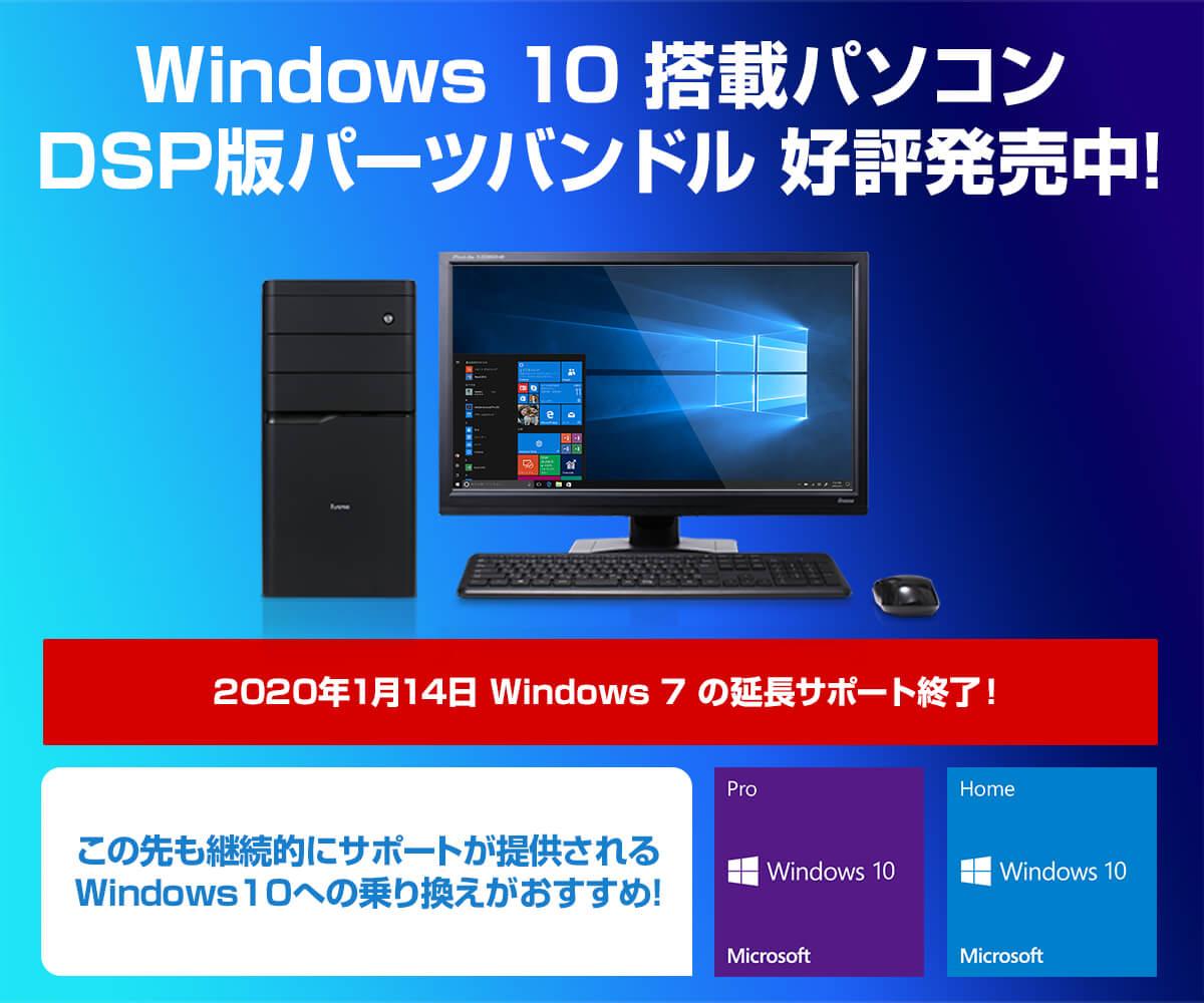 Home pro アップグレード windows
