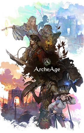 ArcheAgeメインビジュアル