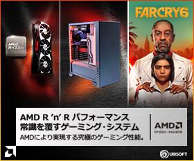 AMD R 'n' R 「AMD Smart Access Memory」