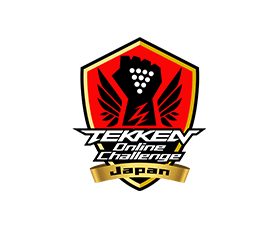 『TEKKEN Online Challenge Japan』とは