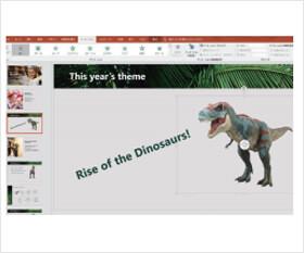 Office 2019でよりインパクトのあるコンテンツを作成