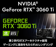 GeForce RTX 3060Ti