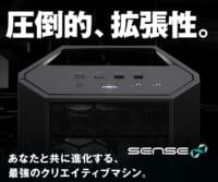 クリエイターパソコンなら、拡張性の高いミドルタワーケースを採用したSENSE∞(センスインフィニティ)がお勧め!のイメージ画像