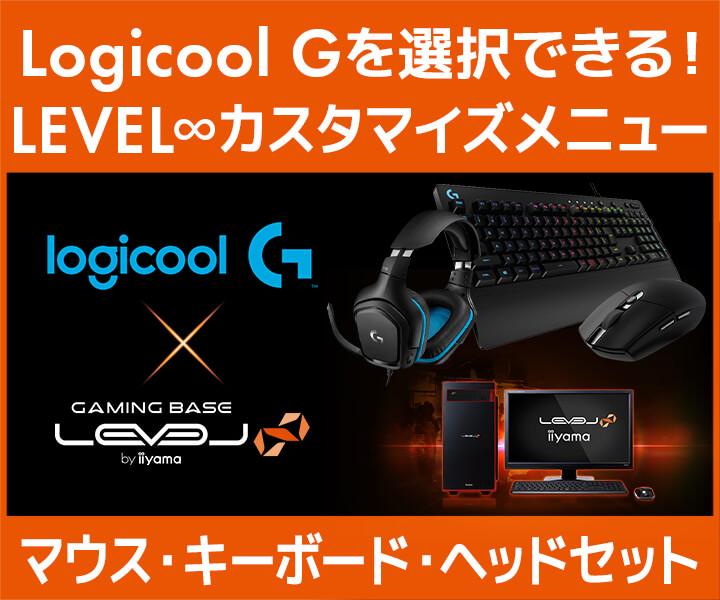 Logicool ロジクール (キーボード、マウス、ヘッドセット)