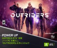 NVIDIA OUTRIDERS バンドルキャンペーン GeForce RTX 搭載ノートPCを購入して手に入れよう 2021/4/15(木)迄のイメージ画像