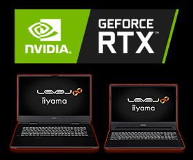 GeForce RTX™ 30 / 20シリーズ標準搭載ゲーミングノートパソコン