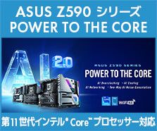 ASUS Z590 SERIES POWER TO THE CORE