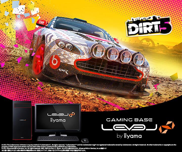 『DiRT 5』推奨パソコン