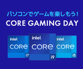 Core Gaming Day