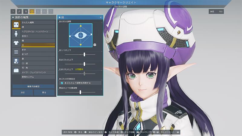 『PSO2 ニュージェネシス』 スクリーンショット2