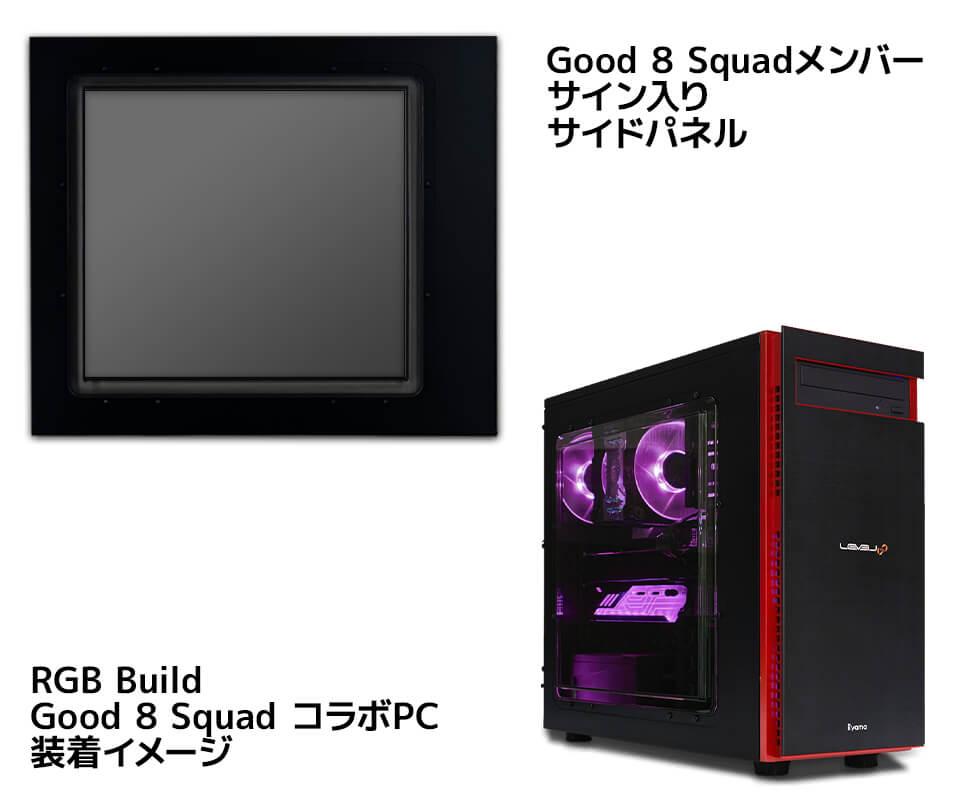 Good 8 Squadサイン入りサイドパネル