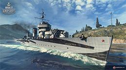 World of Warships スクリーンショット10
