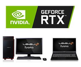 GeForce RTX™ 3090、3080 Ti、3080、3070 Ti、3070 標準搭載LEVEL∞(レベル インフィニティ) ゲーミングBTOパソコン