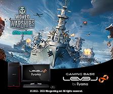 World of Warships 推奨パソコン