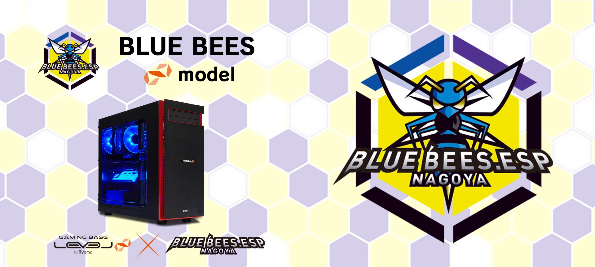 BLUE BEES コラボゲーミングPC