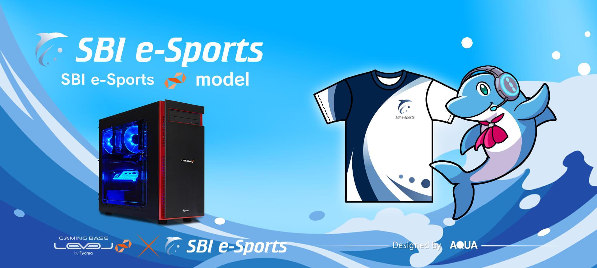 プロゲーミングチーム SBI e-Sports コラボゲーミングPC