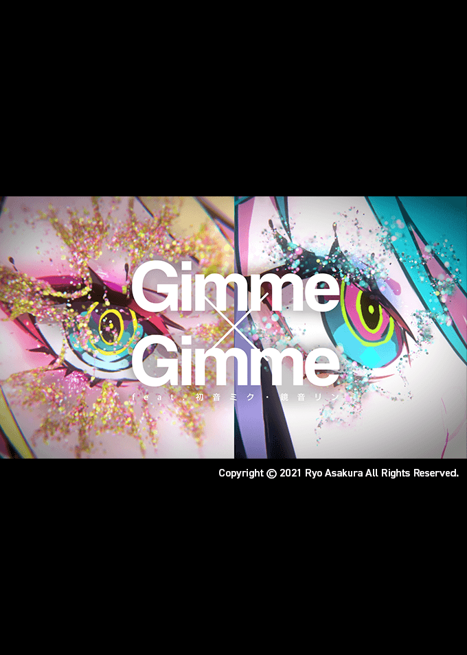 Ryo Asakura Personal Projects | 八王子P × Giga「Gimme×Gimme feat. 初音ミク・鏡音リン」
