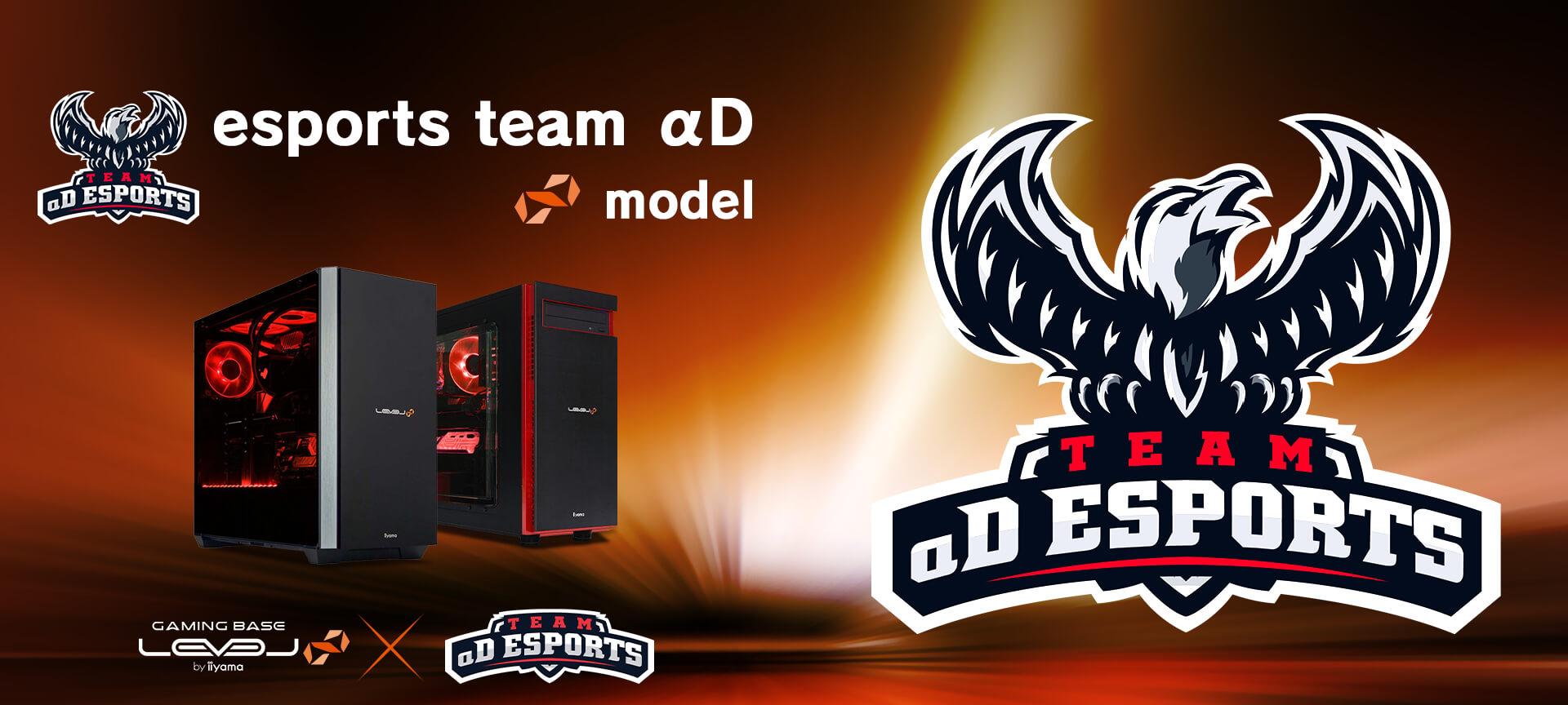 esports team αD コラボゲーミングPC